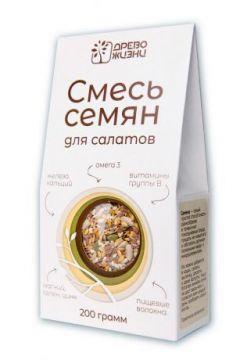 """СМЕСЬ СЕМЯН """"Для салатов"""" 200гр"""