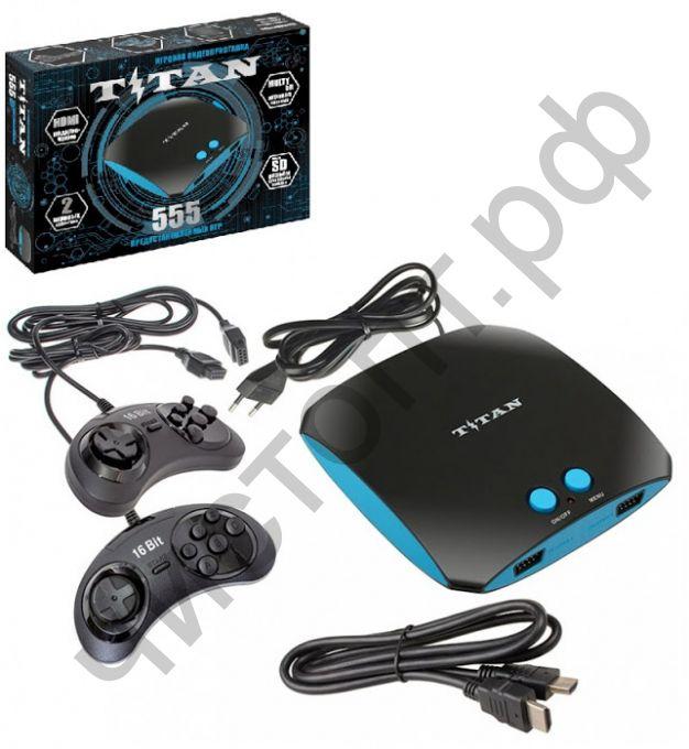 Игровая приставка Sega Магистр Titan 555 игр HDMI Сега