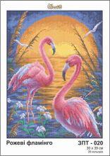 ЗПТ-020 Золотая Подкова. Розовые Фламинго. А3