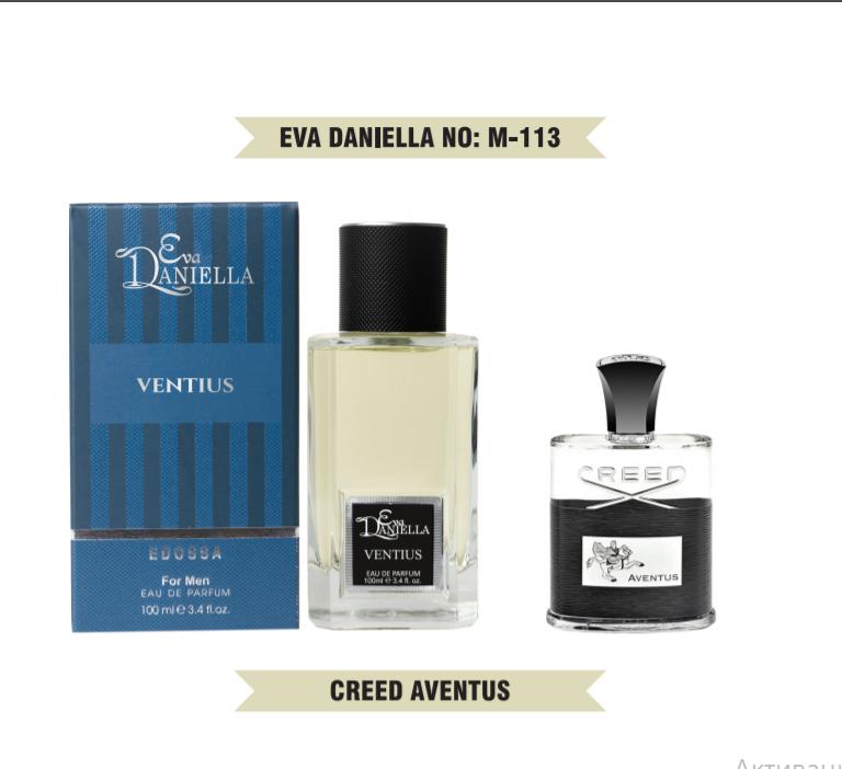 Eva Daniella № M-113-Creed Aventus 100 мл