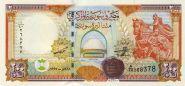 СИРИЯ - 200 фунтов 1997г UNC ПРЕСС. Мультилот