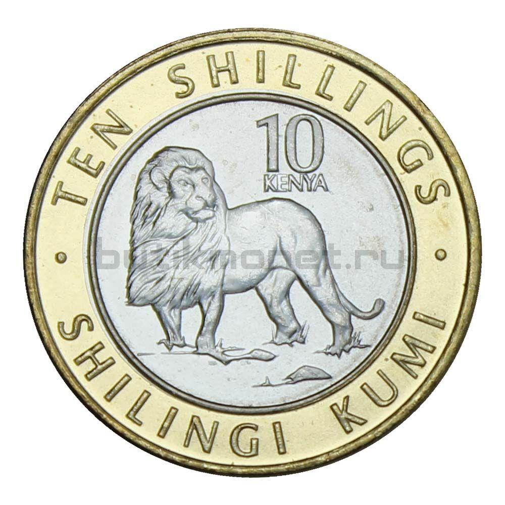 10 шиллингов 2018 Кения
