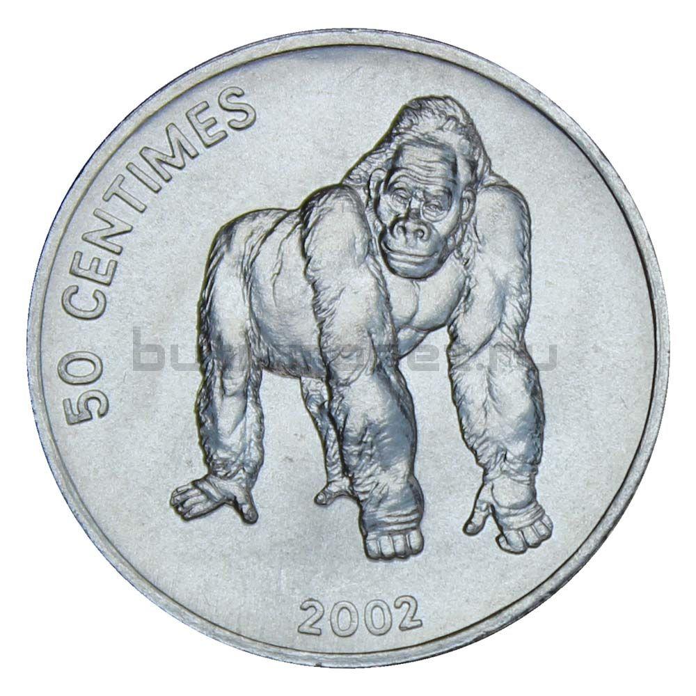 50 сантимов 2002 Конго (ДРК) Горилла