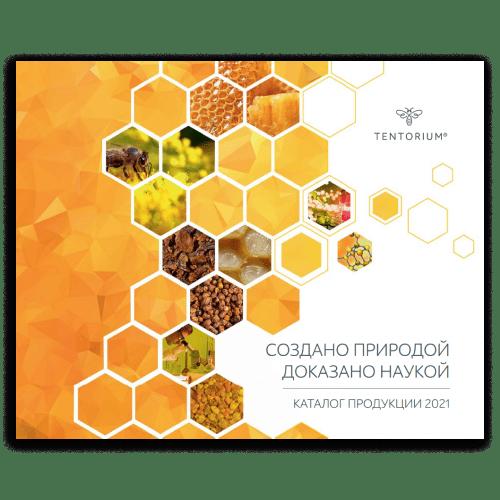 Каталог продукции Тенториум 2021