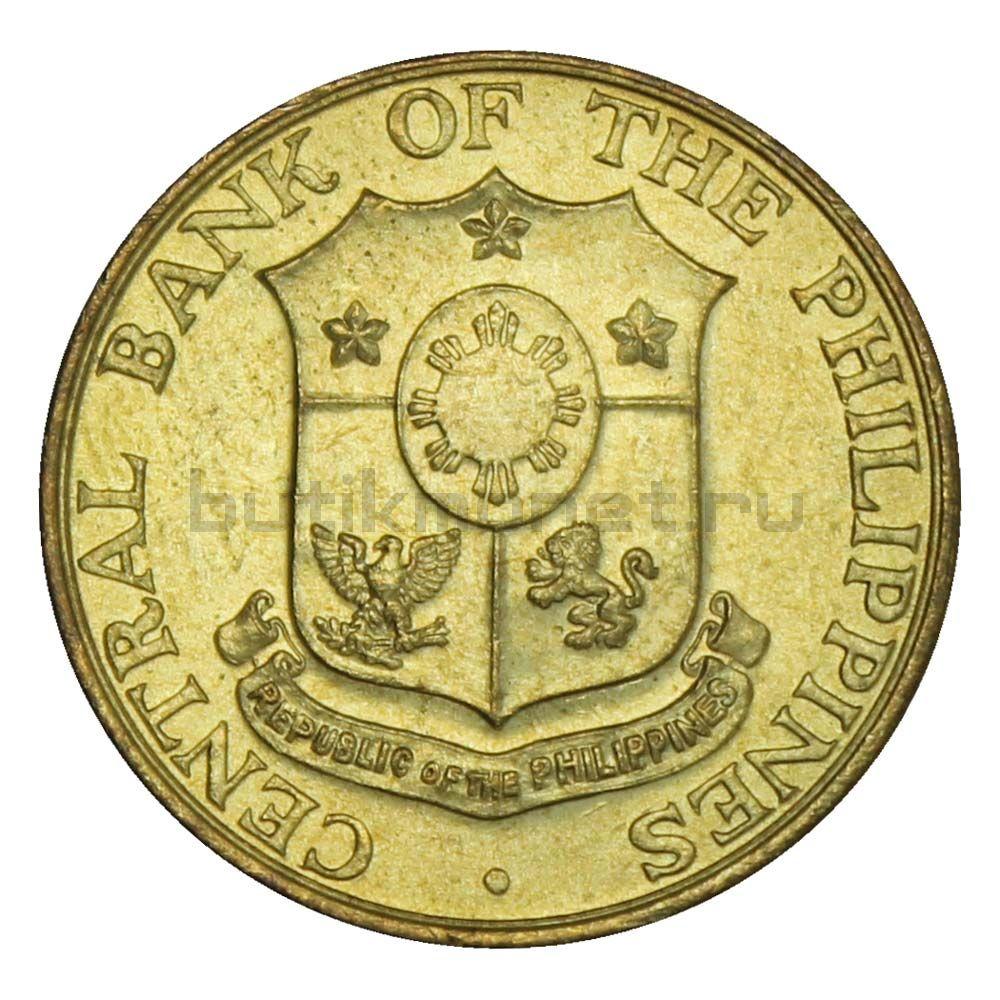 5 сентаво 1964 Филиппины