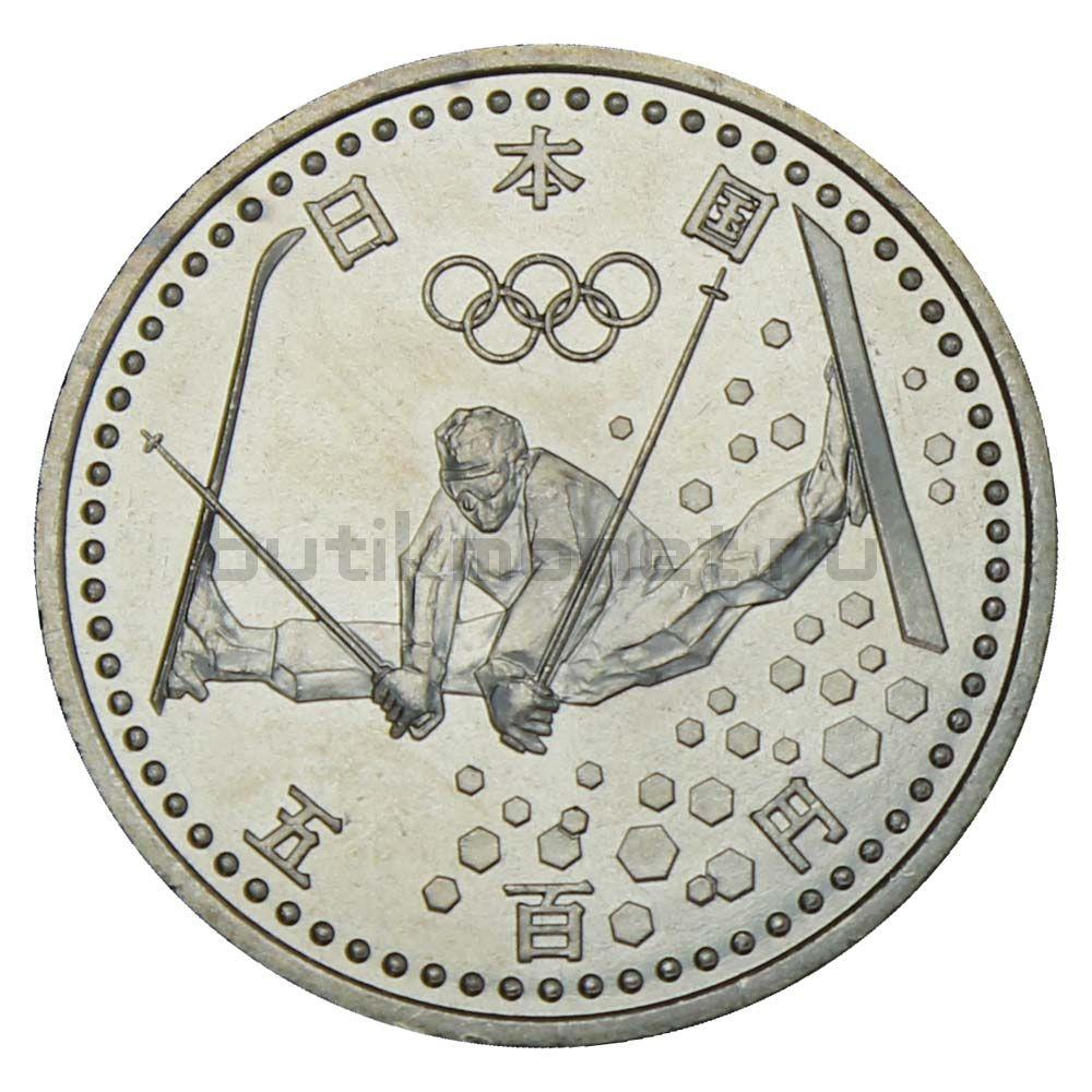 500 йен 1998 Япония Фристайл (XVIII зимние Олимпийские Игры)
