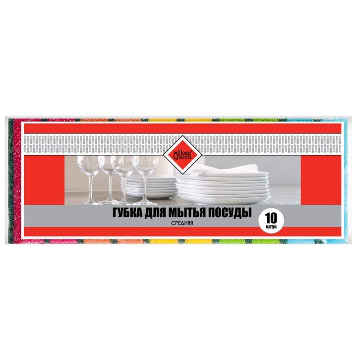 Губка для посуды по 10 шт СРЕДНИЕ арт. 57133