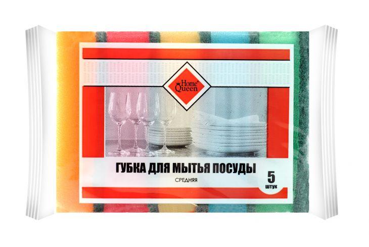 Губка для посуды по 5 шт СРЕДНИЕ арт. 65115