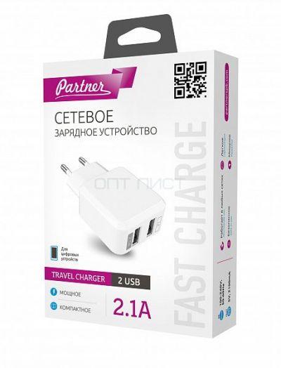 Сетевое зарядное устройство OLMIO 2USB, 2.1A