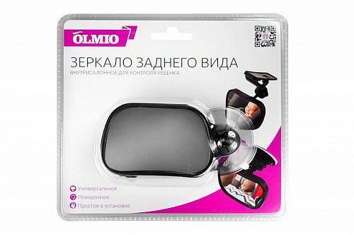 Зеркало дополнительное внутрисалонное для наблюдения за детьми, OLMIO