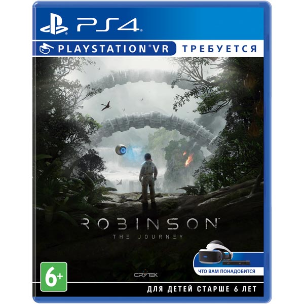 Robinson:The Journey (только для VR) для ps4