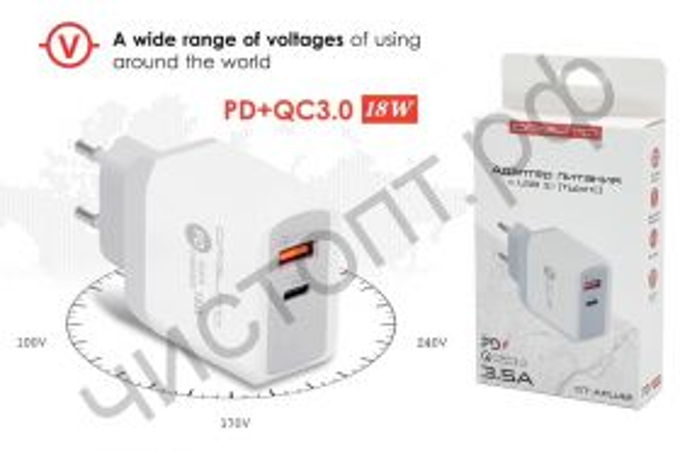 СЗУ OT-APU42 с USB И TYPE-C выходом (PD+QC3.0, 3500mA)