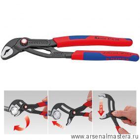 Высокотехнологичные сантехнические клещи KNIPEX Cobra QuickSet 87 22 250