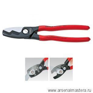 Ножницы для резки кабелей (КАБЕЛЕРЕЗ) с двойными режущими кромками KNIPEX  95 11 200