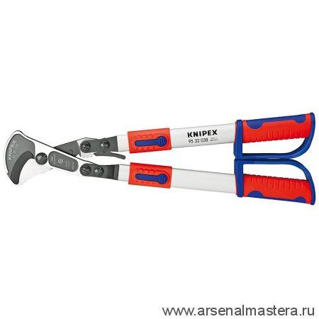 Ножницы для резки кабелей (КАБЕЛЕРЕЗ) (по принципу трещотки) с выдвижными рукоятками KNIPEX  95 32 038