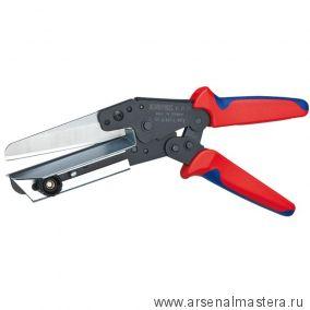 Ножницы (ВЫКУСЫВАТЕЛЬ) для кабельных коробов и для пластмасс KNIPEX 95 02 21