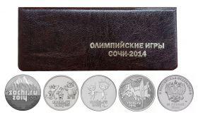 НАБОР монет - Олимпиада Сочи 2014. 25 рублей - Горы, Талисманы, Лучик, Факел. UNC + монетник