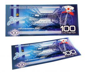 РАСПРОДАЖА!!! 100 РУБЛЕЙ ЗОЛОТАЯ ФУТБОЛЬНАЯ БАНКНОТА