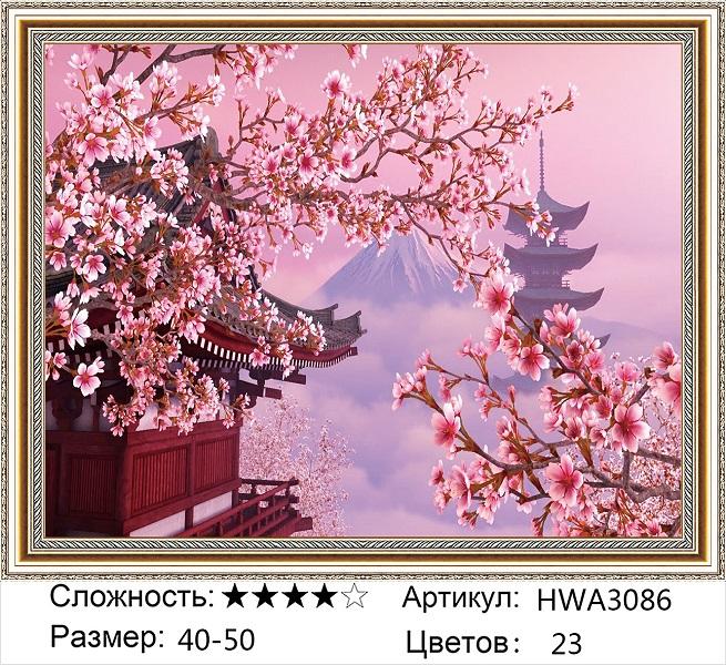 Алмазная мозаика на подрамнике HWA3086