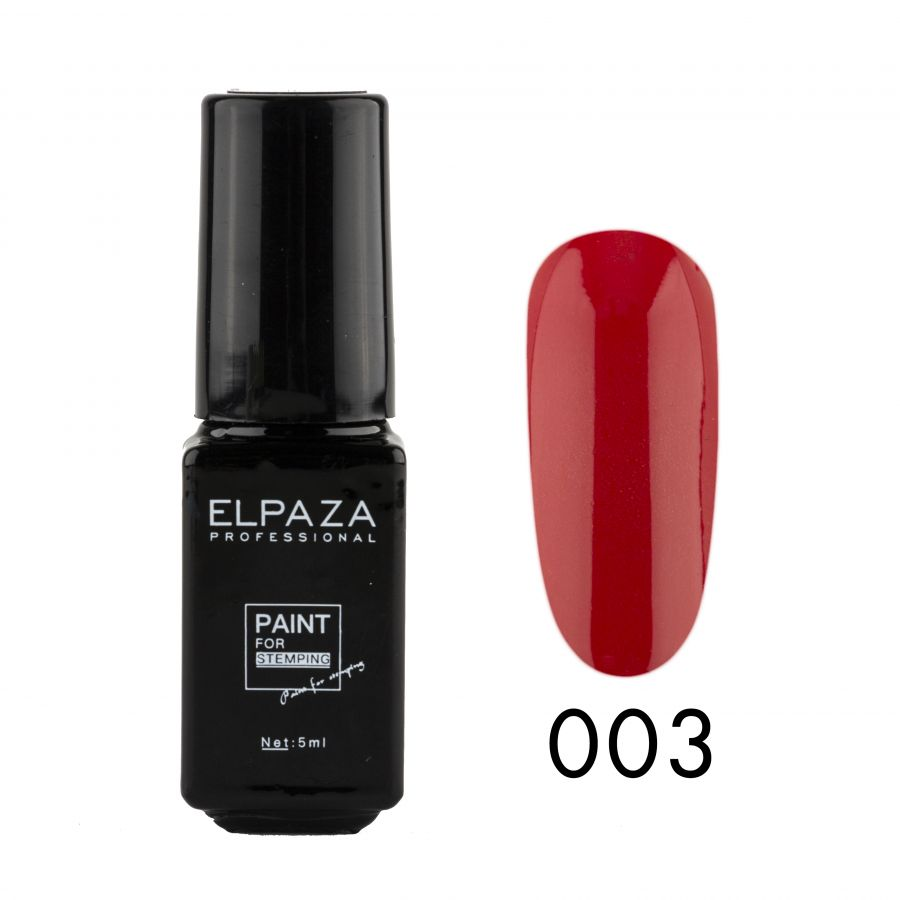 Краска для стемпинга ELPAZA PAINT FOR STEMPING 5 мл 03