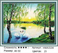 Алмазная мозаика на подрамнике HWA3104