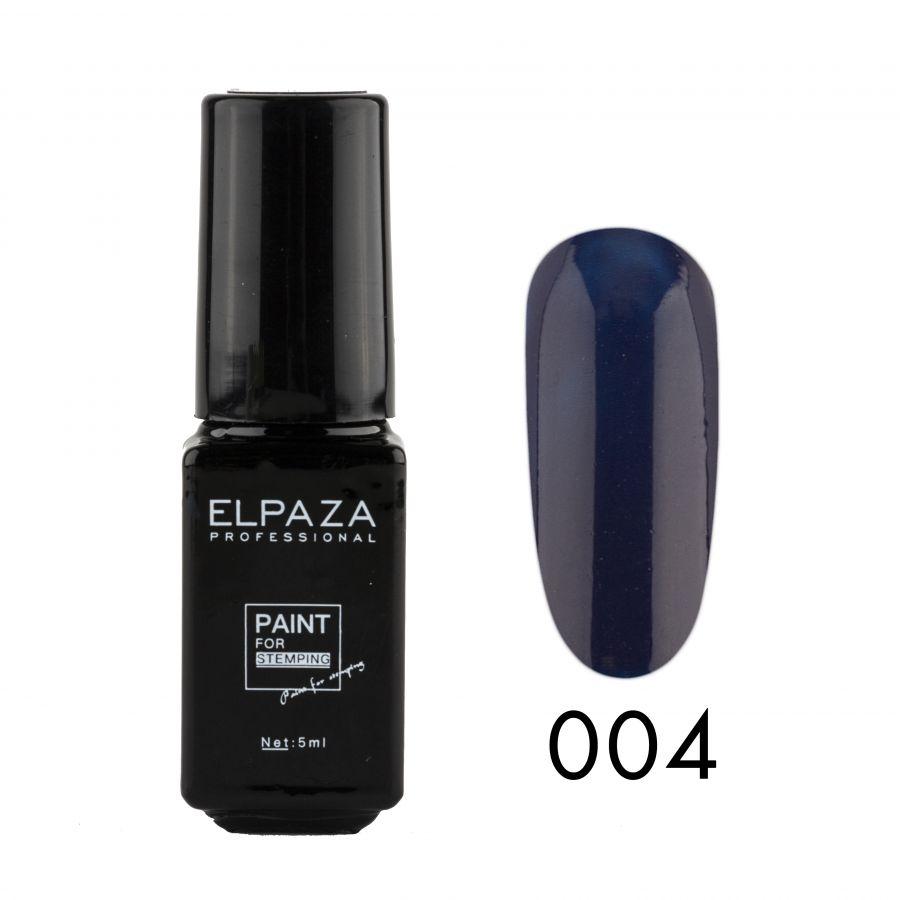 Краска для стемпинга ELPAZA PAINT FOR STEMPING 5 мл 04