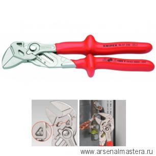 Переставные клещи и гаечный ключ в одном инструменте 1 3/4дюйм/46 мм, 17 позиций KNIPEX 8607250
