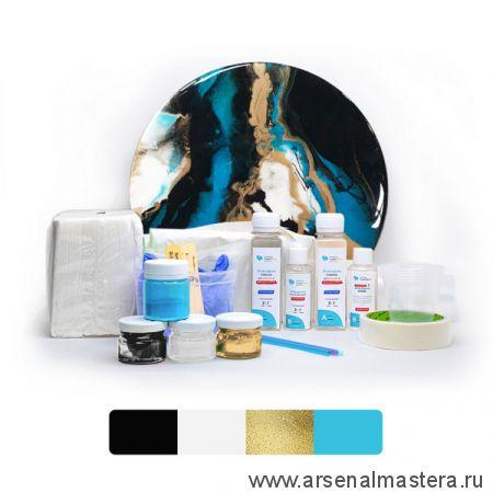 Набор N 1 для создания интерьерной картины Resin Art Начальный уровень, эпоксидная смола Honey Artline RART-030-001