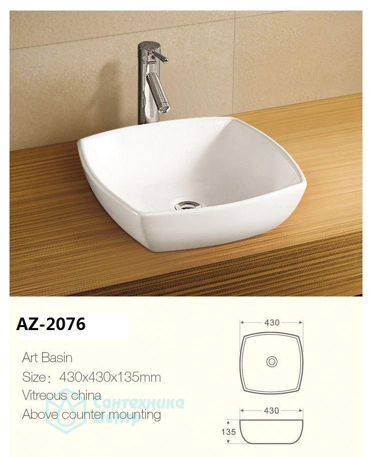 Раковина накладная AZ-2076 (430*430*135мм)