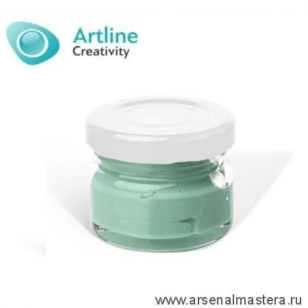 Пигментная паста для эпоксидной смолы 10 гр бело - зеленая Pigment Paste Artline PST-00-010-WGR