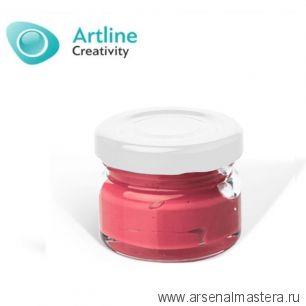 Пигментная паста для эпоксидной смолы 10 гр клубнично - красная Pigment Paste Artline PST-00-010-KKR