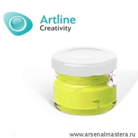 Пигментная паста для эпоксидной смолы 10 гр лимонная Pigment Paste Artline PST-00-010-LEM