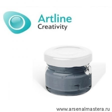 Пигментная паста для эпоксидной смолы 10 гр серая Pigment Paste Artline PST-00-010-TSR