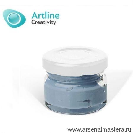 Пигментная паста для эпоксидной смолы 10 гр серо - синяя Pigment Paste Artline PST-00-010-SBL