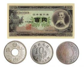 ЯПОНИЯ - набор из 3х старинных монет и банкноты 100 йен 1953 года в состоянии UNC