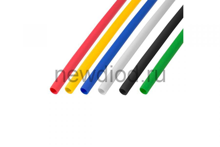 Термоусаживаемые трубки REXANT 4,0/2,0 мм, набор пять цветов, упаковка 50 шт. по 1 м