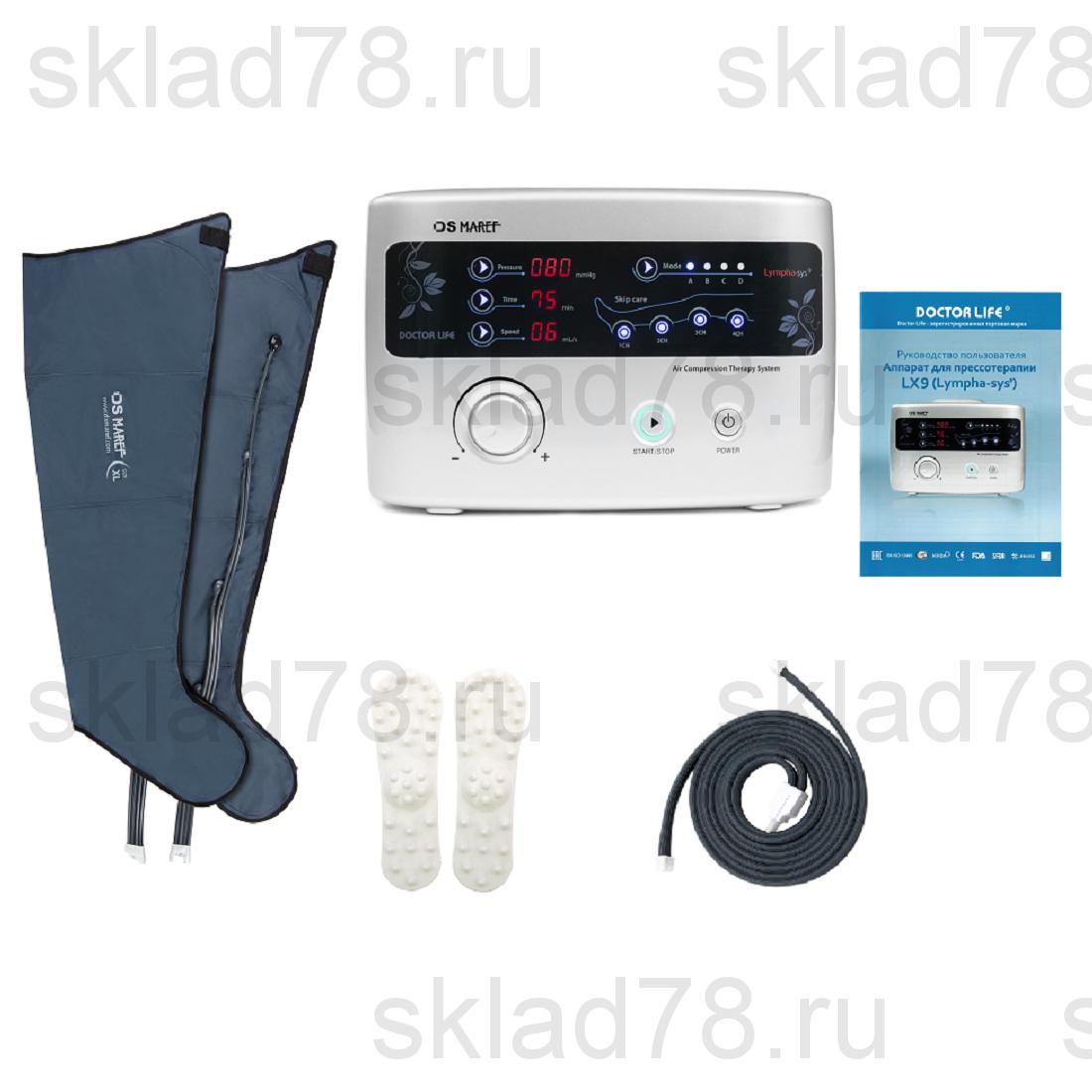 Doctor Life Premium Medical LX9 (Lympha-sys9) «Стандартный» комплект