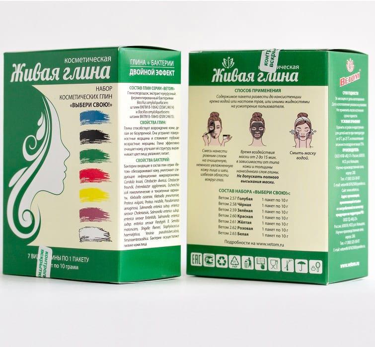 Набор косметических глин Ветом «Выбери свою», 7 видов глин по 1 пакету