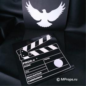 Анимированная Книга для появления голубя by MProps.ru