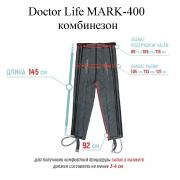 Комбинезон 6-ти камерный к аппарату Doctor Life MARK400 (MK400) www.sklad78.ru