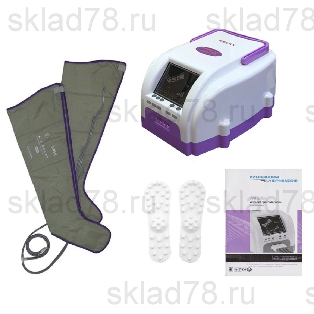 LymphaNorm RELAX Лимфодренаж комплект «Стандарт»