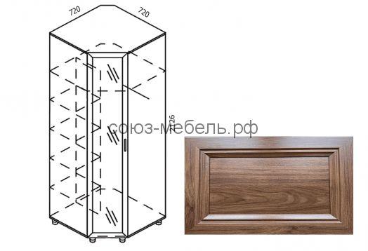 Классика Шкаф угловой Ш-УГ-М-Z