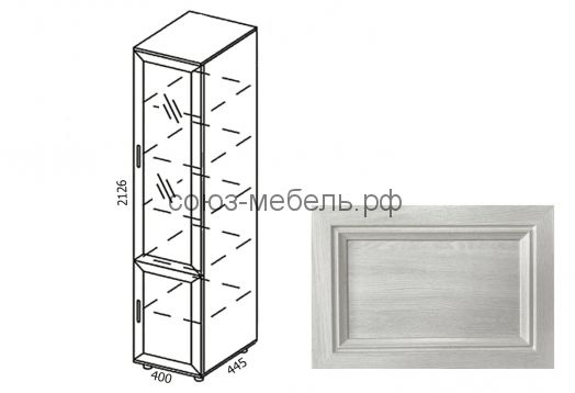 Классика Пенал стеклянный ПС-С