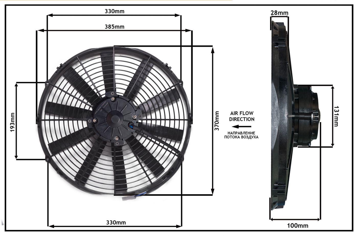 """Осевой вентилятор, 14"""" дюймов, 170 Ватт, 12 Вольт, Нагнетающий (PUSH) STR127"""