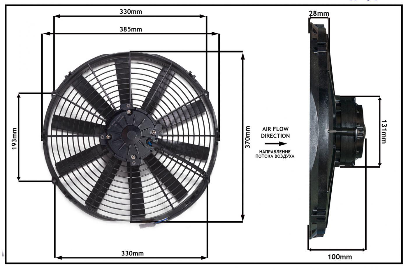 """Осевой вентилятор, 14"""" дюймов, 170 Ватт, 24 Вольт, Всасывающий (PULL) STR126"""