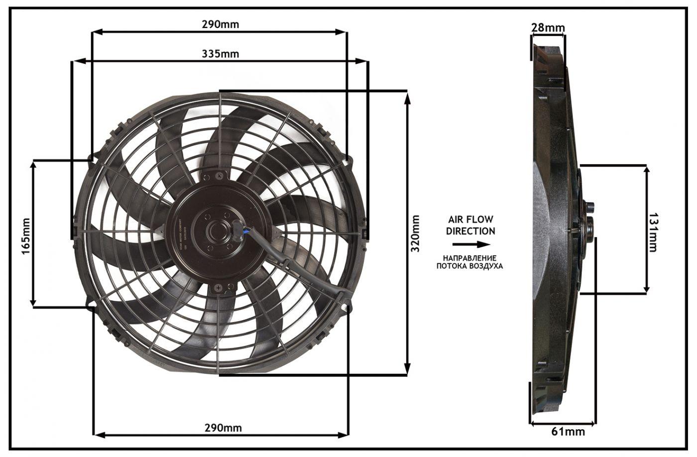 """Осевой вентилятор, 12"""" дюймов, 80 Вт, 24 Вольт, Всасывающий (PULL) STR154"""