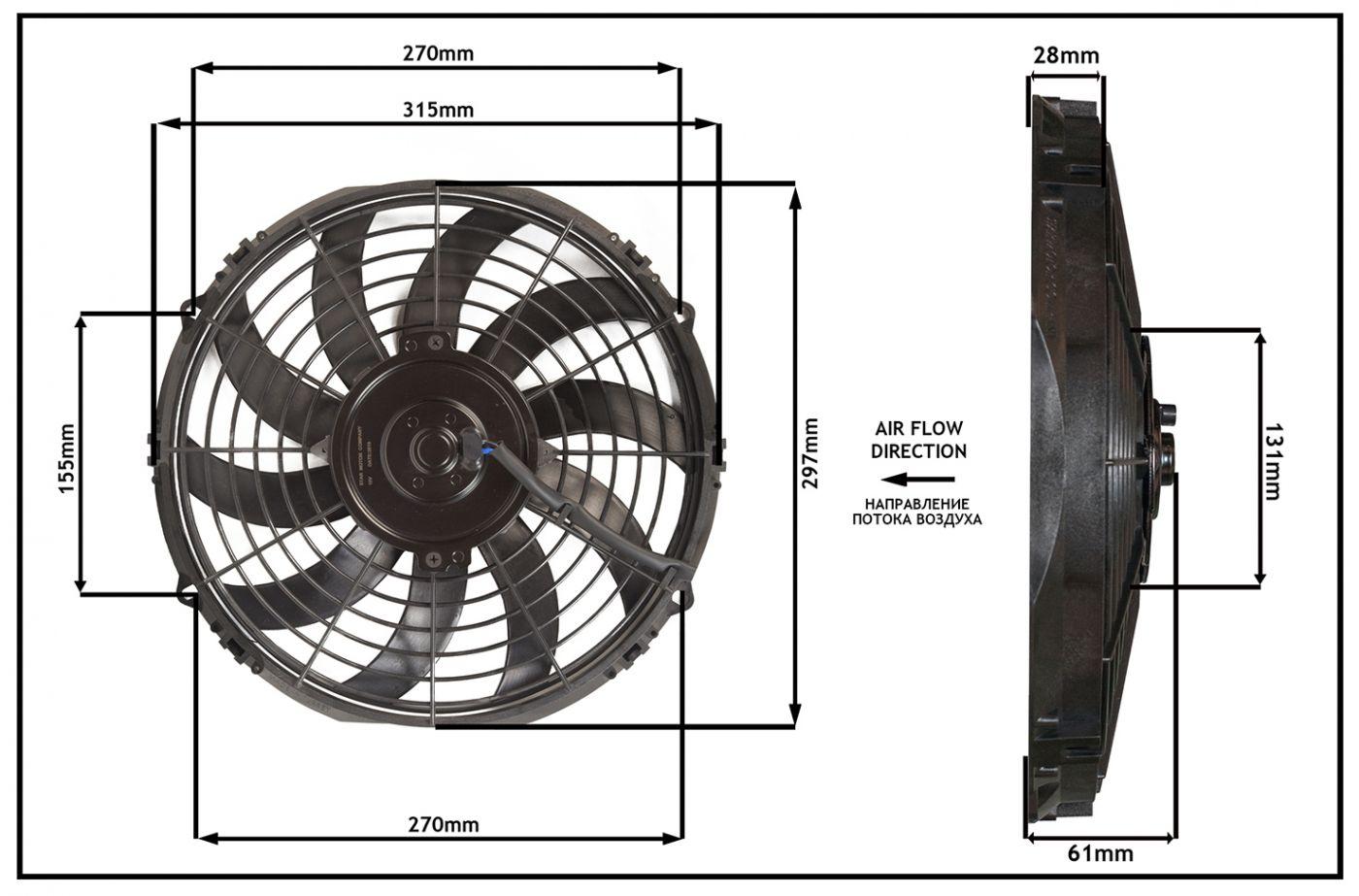 """Осевой вентилятор, 11"""" дюймов, 80 Вт, 24 Вольт, Нагнетающий (PUSH) STR152"""