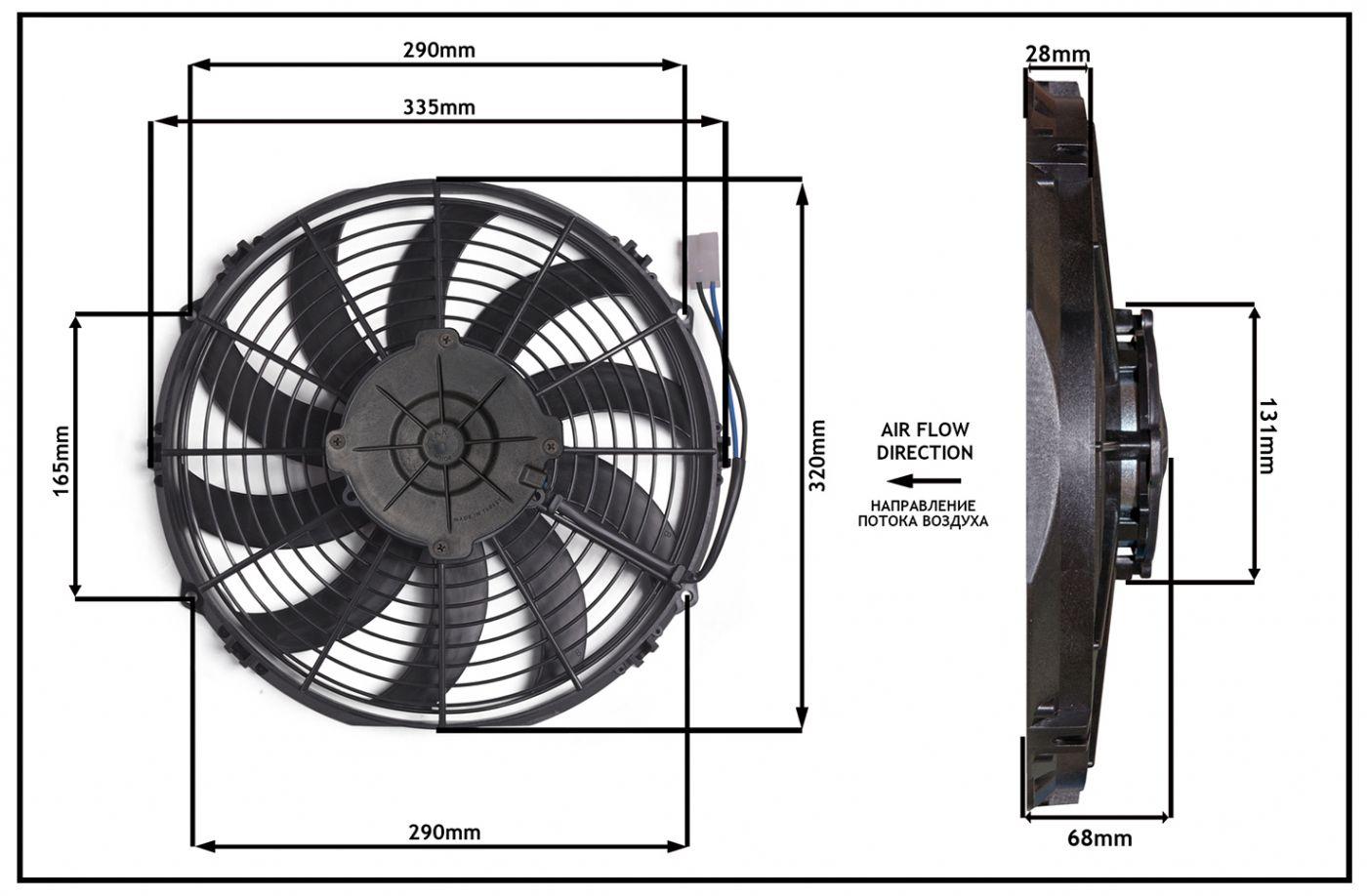 """Осевой вентилятор 12"""" дюймов, 120 Ватт, 24 Вольт,  Нагнетающий (PUSH), STR 112"""