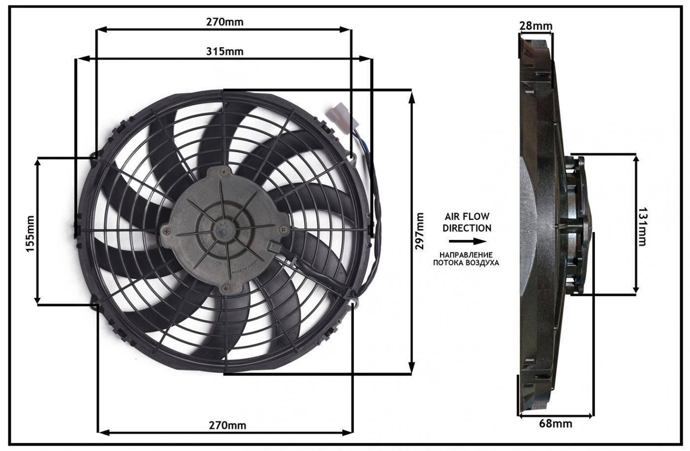 """Осевой вентилятор 11"""" дюймов, 120 Ватт, 24 Вольт, Всасывающий (PULL), STR 106"""