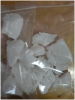 Полиэтиленгликоль, 1 кг